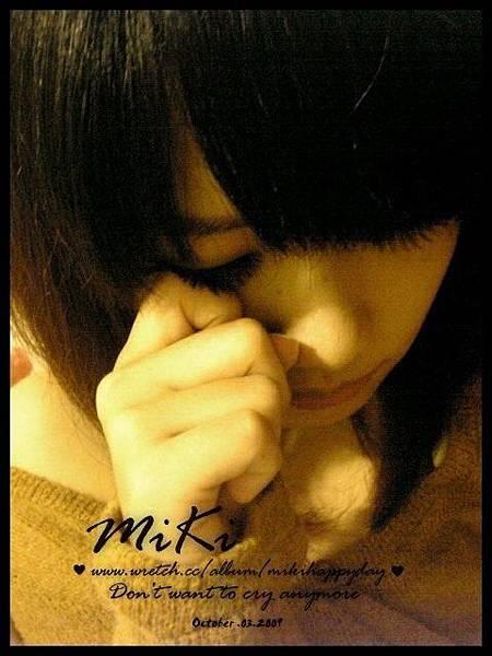 2009末 (30).jpg
