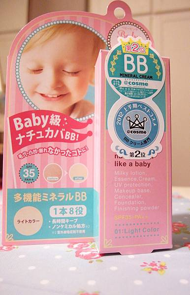 Baby Pink輕透礦物BB霜
