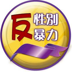 徽章250X250-2.jpg