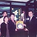 民國86年5月22日,瘀青的康乃馨研討會,探討臺灣婚姻暴力問題.jpg