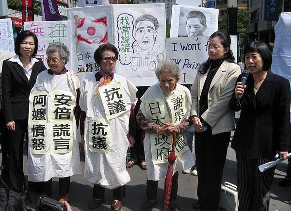 2007年321國際同步抗議04.JPG