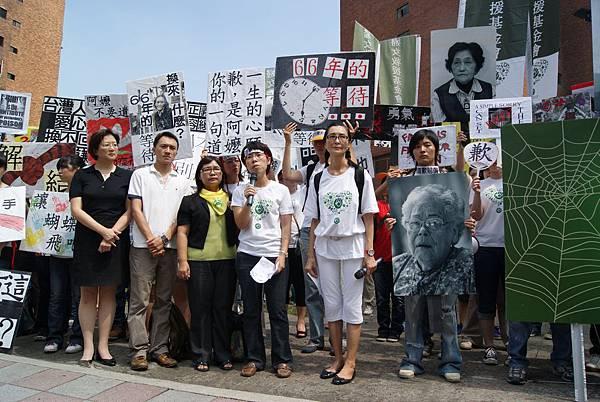 慰安婦抗議集會