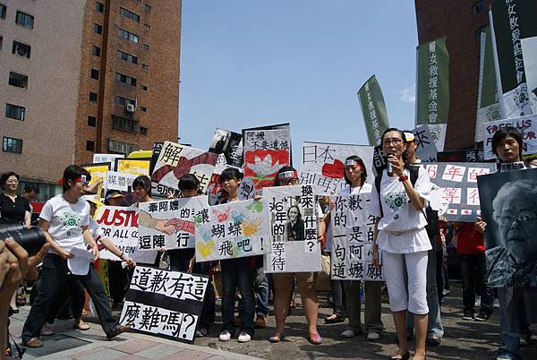 2011年慰安婦抗議