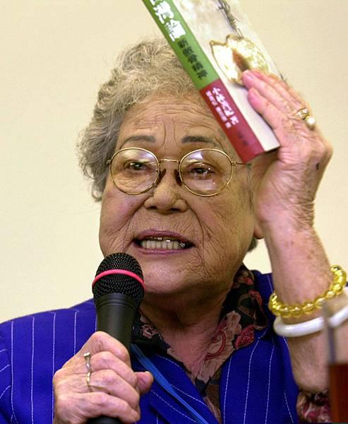 阿桃阿嬤說:該丟臉的是日本政府
