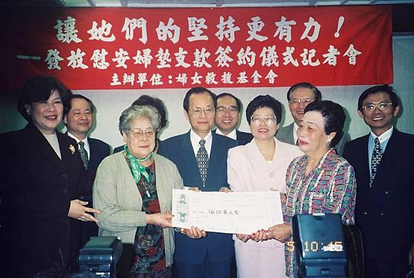 台灣支付代墊款給慰安婦阿嬤