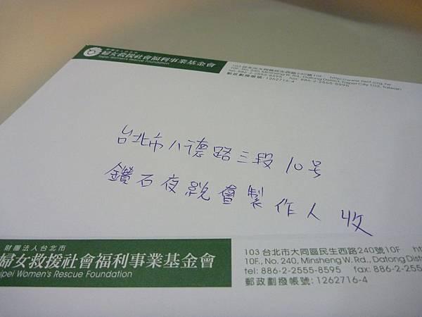 P1060801.JPG