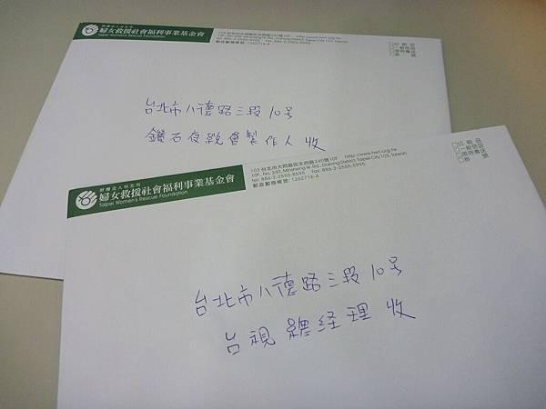 P1060800.JPG