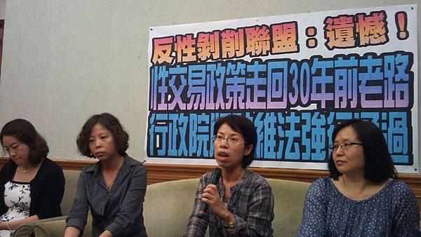 婦女救援基金會執行長康淑華出席表達立場