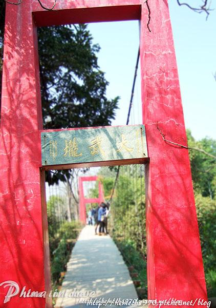 吊橋拼圖2