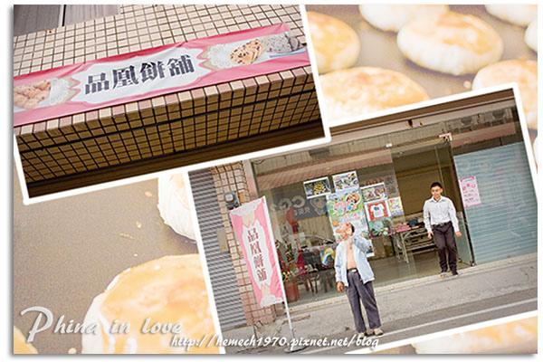IMG_3778綜合