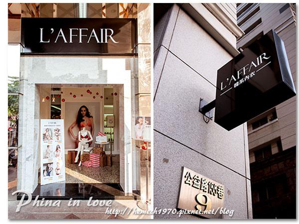 LAFFAIR-2.jpg