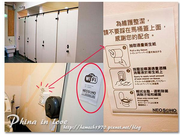 女士部廁所1.jpg