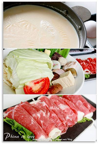 牛奶鍋.jpg