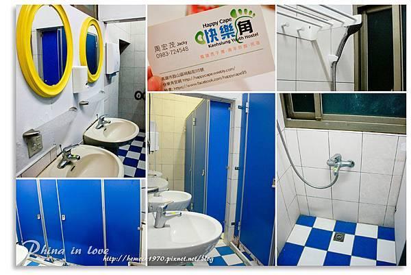 快樂角公共浴室3.jpg