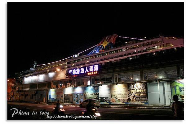 香蕉碼頭麗星郵輪20140626_02.jpg