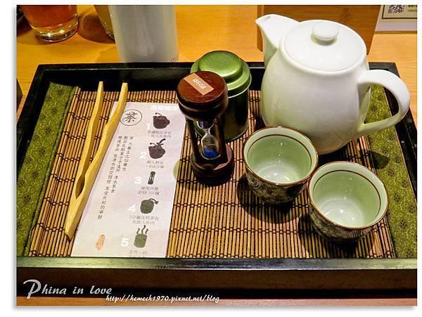 SX-50清水茶食20140626_031.jpg