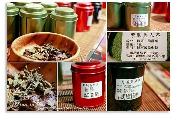 清水茶食6.jpg