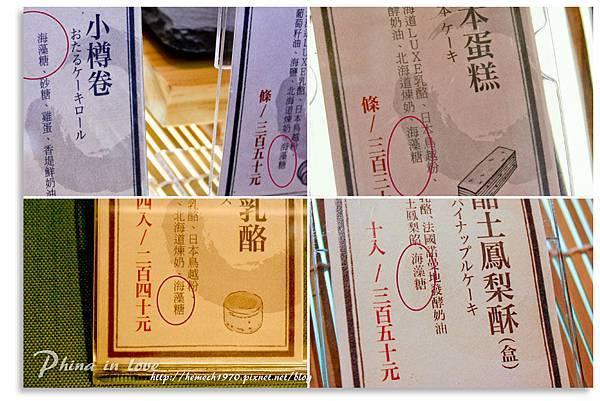 清水茶食8.jpg