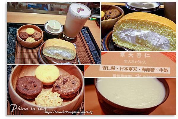 清水茶食14.jpg