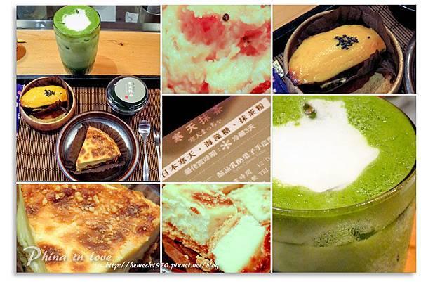 清水茶食15.jpg