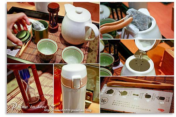 清水茶食16.jpg