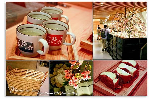 清水茶食3.jpg