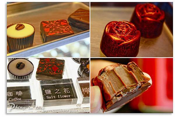 EZchocolat巧克力8.jpg