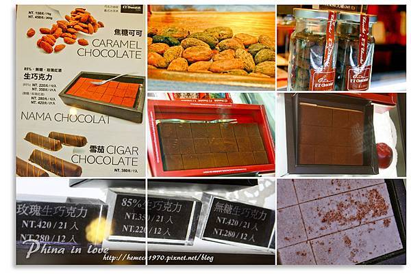 EZchocolat巧克力9.jpg
