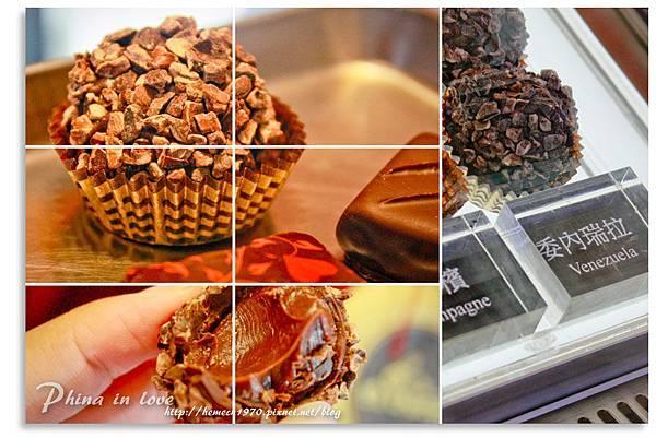 EZchocolat巧克力10.jpg