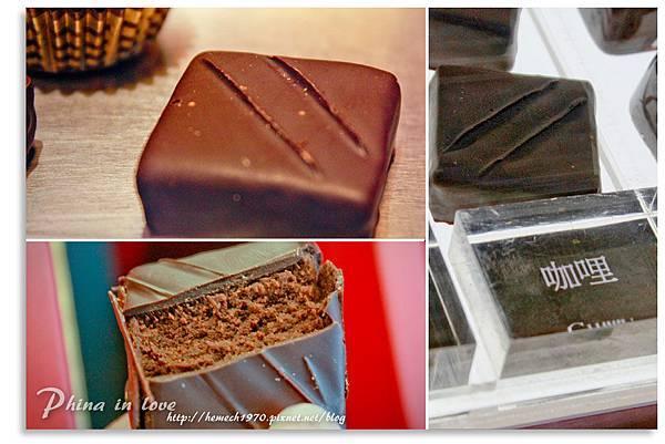 EZchocolat巧克力11.jpg