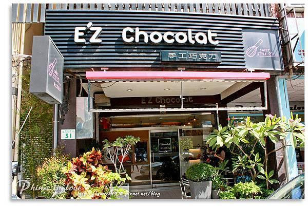 EZ巧克力20140626_004.jpg