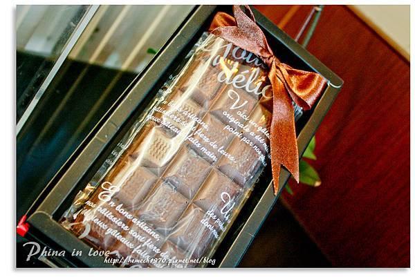 EZ巧克力20140626_036.jpg