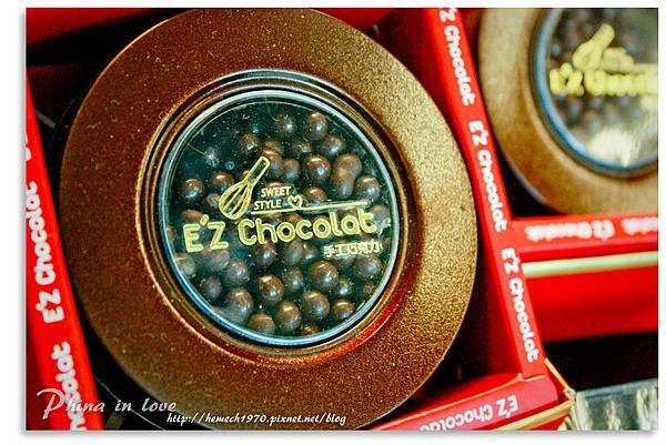 EZ巧克力20140626_039.jpg