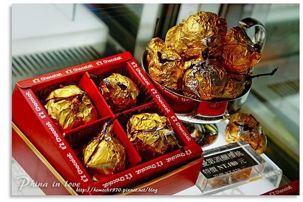 EZ巧克力20140626_046.jpg