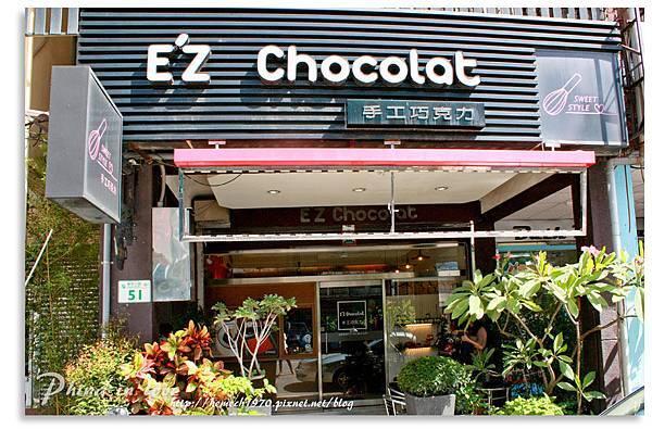 EZchocolat巧克力3.jpg