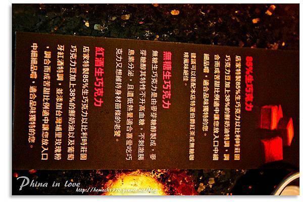 EZ巧克力20140626_057