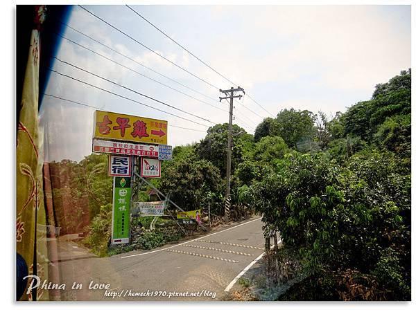 彰化田媽媽古早雞20140716已修圖001.jpg
