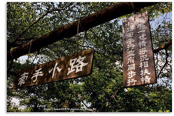 日月山景休閒農場20140716已修圖026.jpg