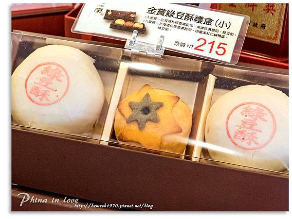 高雄不二家蛋糕20140717009.jpg