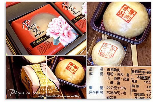 高雄方師傅蛋糕3.jpg