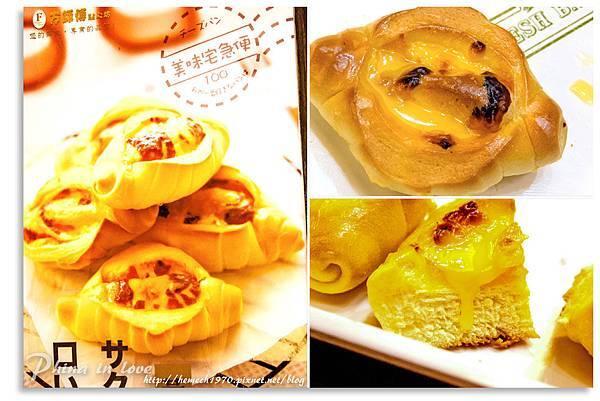 高雄方師傅蛋糕5.jpg