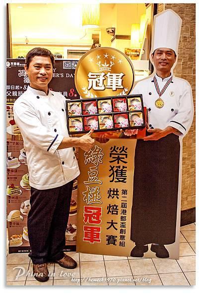 高雄方師傅蛋糕20140722006.jpg