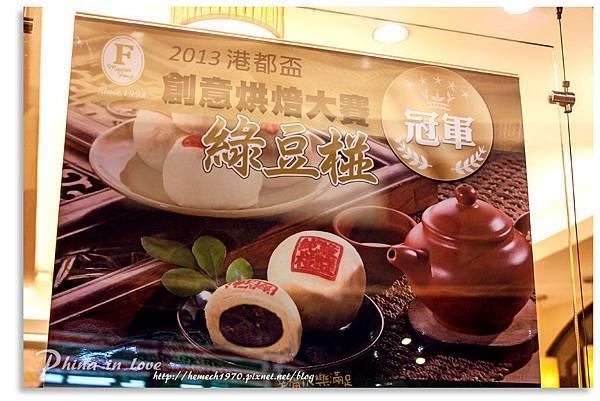 高雄方師傅蛋糕20140722008.jpg
