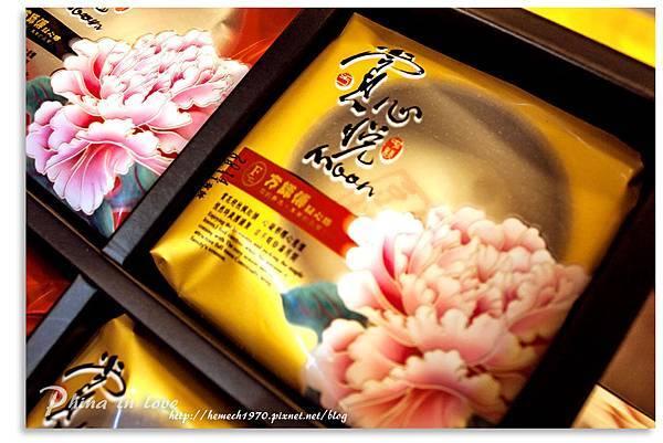 高雄方師傅蛋糕20140722044.jpg