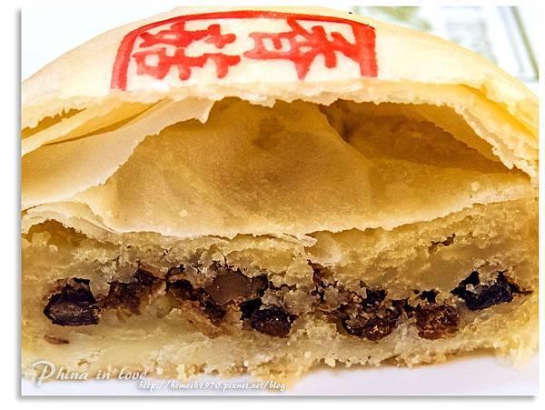 高雄方師傅蛋糕20140722068.jpg