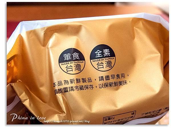 高雄方師傅蛋糕20140724058.jpg