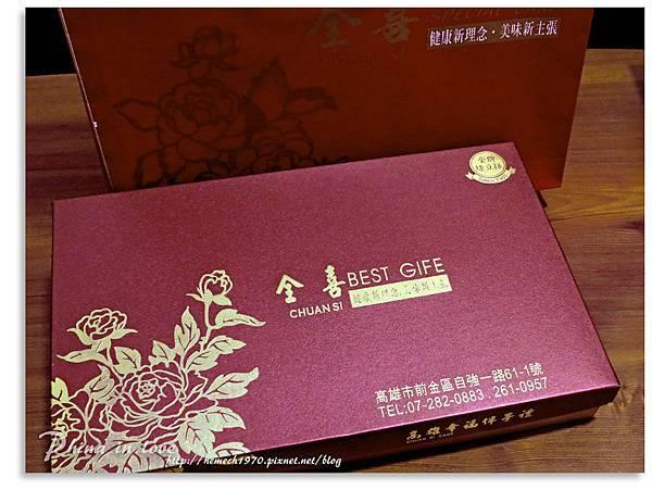 高雄全喜蛋糕20140720041.jpg