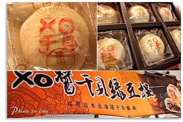 高雄景田蛋糕8.jpg