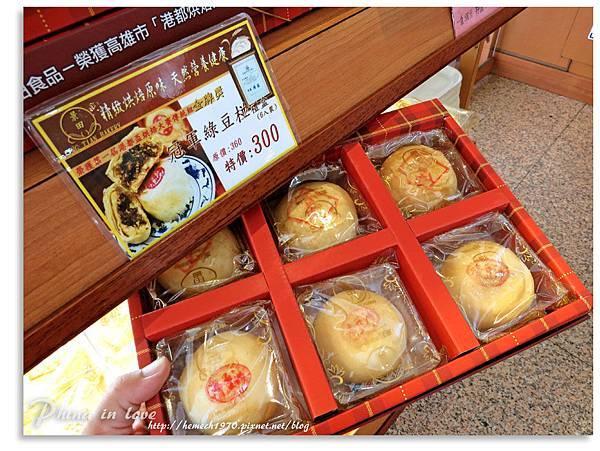 高雄景田蛋糕20140721050.jpg