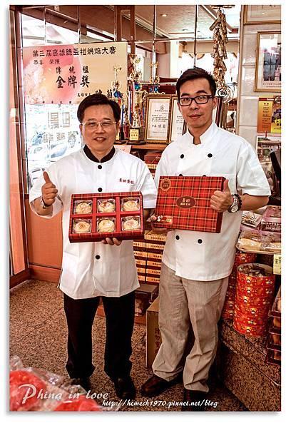 高雄景田蛋糕20140721104.jpg